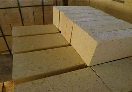 High Alumina Bricks In RS Company